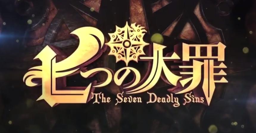 seven-deadly-sins-logo