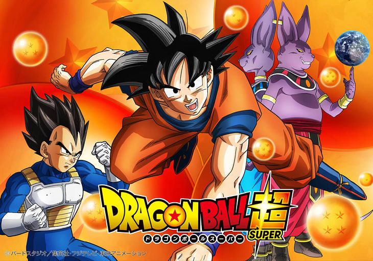 dbs-plot-revealed-new-characters-alternate-universes-and-giant-super-dragon-balls-486093
