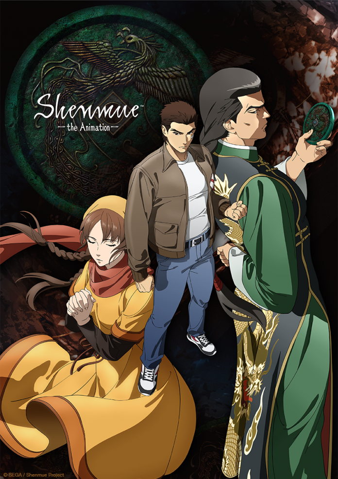 shenmue key visual 1